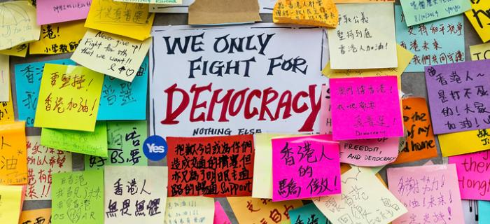 FIght for democracy Shutterstock